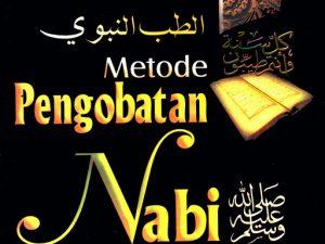 2 Pengobatan Thibun Nabawi